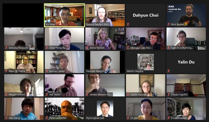 East Asian DH Working Group