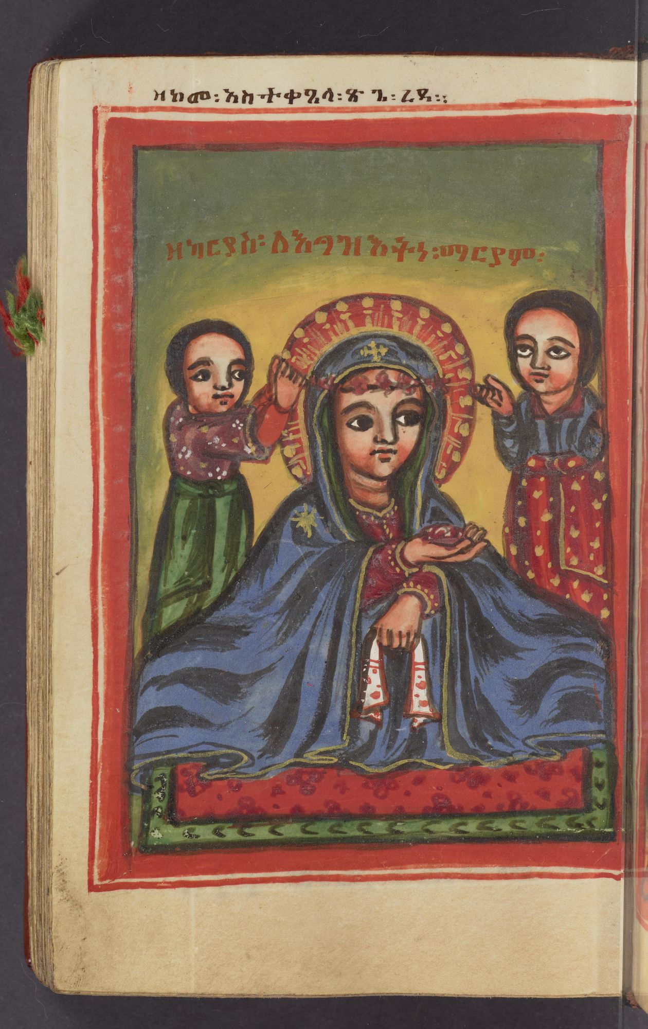 Image of Mary being crowned with roses